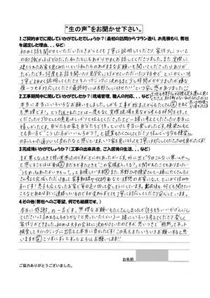 ok2_namakoe161116_800.jpg