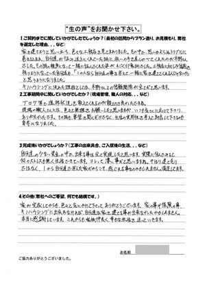ta_namakoe140531_800.jpg