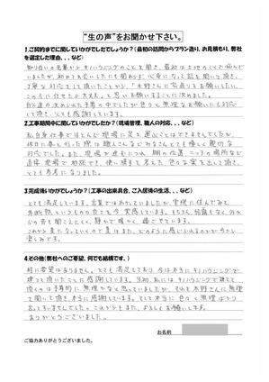 yo_namakoe150205_800.jpg
